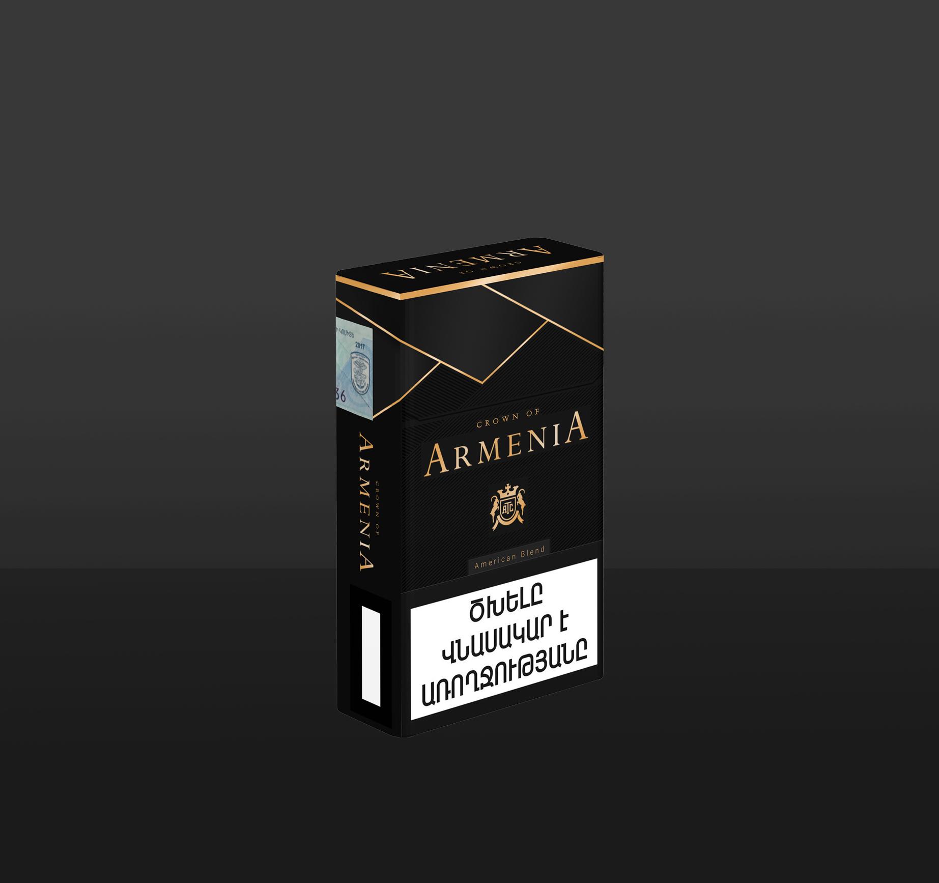 купить сигареты armenia